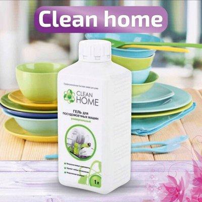 Море новинок! Настоящие скидки  — CLEAN HOME — Для посудомоечных машин