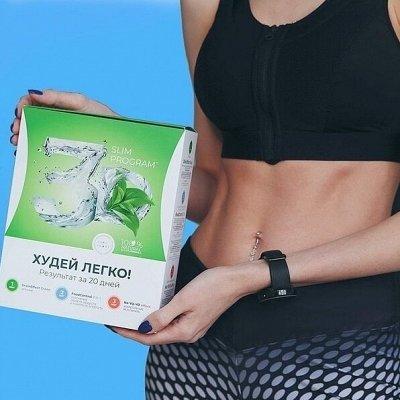 Продукты для похудения! Худеем вкусно и легко!  — Energy Slim — БАД