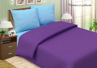 ™ВИКТОРИЯ - постельное белье от 775 руб, текстиль, трикотаж