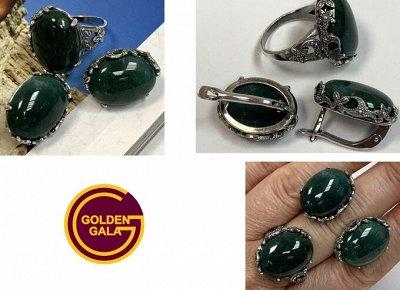 Golden Gala -  аксессуары для волос, бижутерия, галантерея-8 — Изделия из натуральных камней. — Наборы