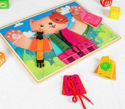 💫ГердаВлад! Товары для безопасности, гигиены и развития   — Деревянные игрушки — Деревянные игрушки
