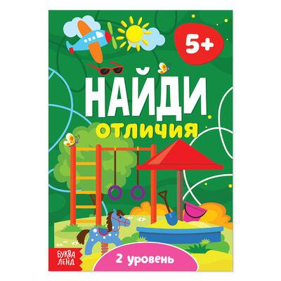 GERDAVLAD 2020/13. Детские товары, обновление ассортимента! — Книжки с наклейками, раскраски — Книги для творчества