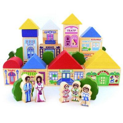 GERDAVLAD 2020/13. Детские товары, обновление ассортимента! — Деревянные игрушки — Деревянные игрушки