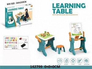 Стол учебный 2 в 1 (письмо + стол для конструктора), кор. 64*42*9см
