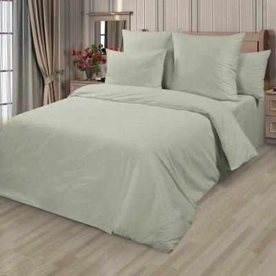 ™ВИКТОРИЯ - постельное белье от 775 руб, текстиль, трикотаж  — КПБ Сатин гладкокрашеный — Постельное белье