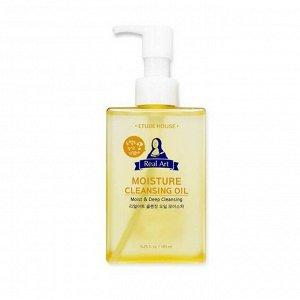 ETUDE HOUSE Гидрофильное масло для лица Real Art Moisture Cleansing Oil
