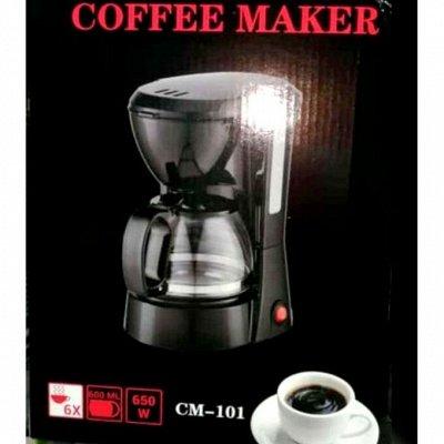 Все для всего . Отличный выбор - клеенка -стекло   — Отличная кофе машина. Наличие  — Аксессуары для кухни