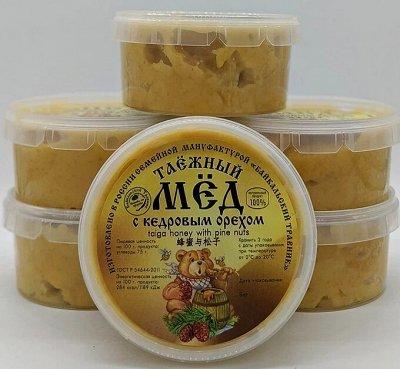 Байкальские травы - здоровье от природы — Продукты пчеловодства