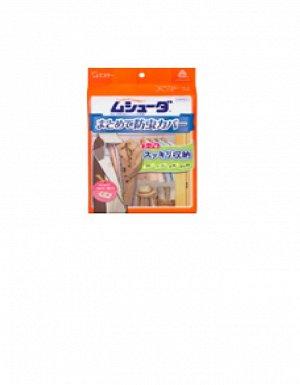"""Чехол для хранения объемной одежды """"MUSHUUDA"""" (костюмы, пальто, шубы, пуховики) 53 х 130 см  (глубина 27 см) / 14"""