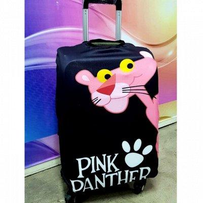 ♥♥♥S*u*m*k*off.-73 Осень. Новинки сумок  — Новинка!!!! Красивые чехлы на чемодан! — Дорожные сумки