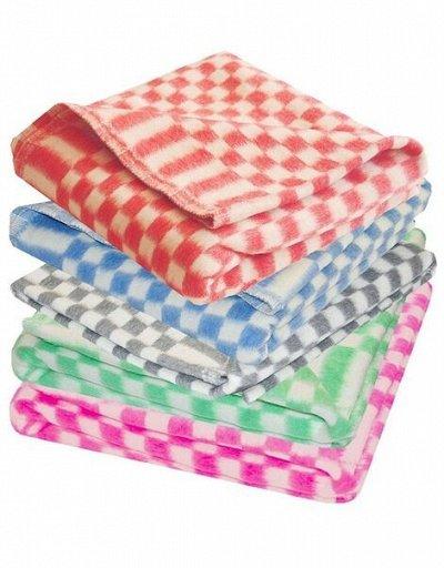 Одежда для малышей 👶 — байковые одеяла — Одеяла и подушки