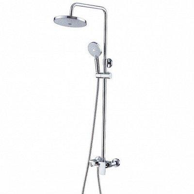 RAIBER.Немецкие смесители,аксессуары д/ванной. 🎁Акция! — Душевые системы — Сантехника и плитка