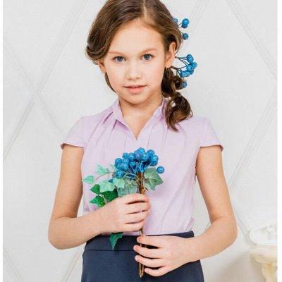 В наличии: сухие шампуни Batiste — Блузы школьные от 370 руб — Одежда для девочек