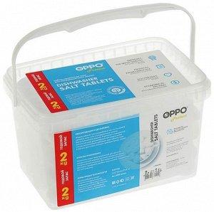 OPPO Соль таблетированная для ПММ Protect