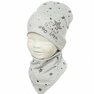 Шапки для всей семьи - 66 Зонты, сумки, комплекты, шарфы — Комплекты для девочек — Головные уборы