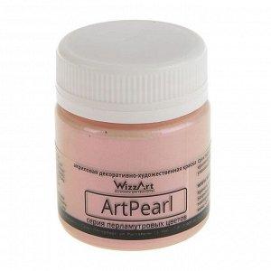 Краска акриловая 40 мл WizzArt ArtPearl, Chameleon, кремовая WC8.40