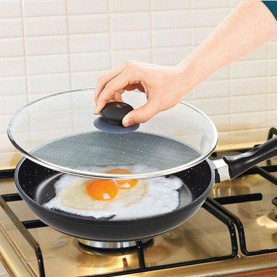 Любимая посуда и бытовые мелочи◇Акции и Скидки от поставщика — Крышка-экран от брызг — Кухня
