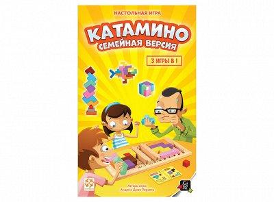 Игромания! Более 2200 настольных игр   — Катамино —  Настольные и карточные игры