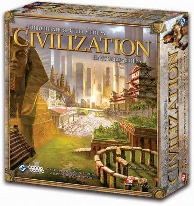 Игромания! Более 2200 настольных игр   — По мотивам компьютерной игры —  Настольные и карточные игры