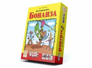 Бонанза Бонанза – прекрасная семейная игра про выращивание, торговлю и обмен бобами. Игроки пытаются вырастить больший набор одного сорта бобов и продать его. Бобы растут на поле только среди бо