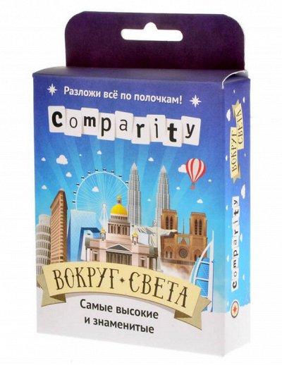 Игромания! Более 2200 настольных игр   — Comparity —  Настольные и карточные игры
