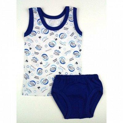 Детские пижамки от производителя! Готовимся к осени! — Нижнее белье — Белье