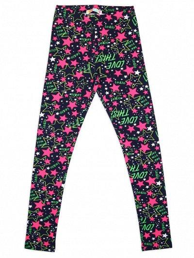 ☻ME&WE -4☻Качественный бренд для детей. 5⭐ — Девочки лосины 92-152 — Леггинсы