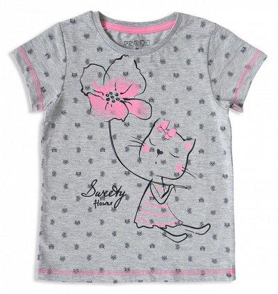 ☻ME&WE -4☻Качественный бренд для детей. 5⭐ — Девочки 92-116 — Для девочек