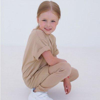 LELU kids Школа и Трикотажная коллекция!  — Трикотажная коллекция LELU Kids — Для девочек