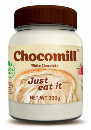 Chocomill Белая шоколадная паста (330 гр.)
