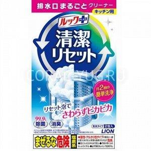 Очиститель для сеточки кухонной раковины Look Plus (с дезодорирующим эффектом) 40 г * 2 стика