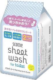 """Влажные полотенца """"Scottie"""" для обработки туалета сменная упаковка"""