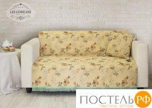 Накидка на диван гобелен 'Nymphe' 160х230 см
