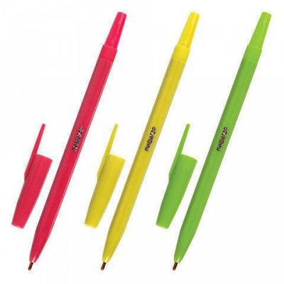 БРАУБЕРГ и ко! Любимая канцелярия - акция! Только сейчас — Ручки и стержни шариковые - 3 — Офисная канцелярия