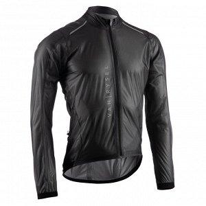 Дождевик мужской для велоспорта складывающийся RR 900 ULTRALIGHT черный VAN RYSEL