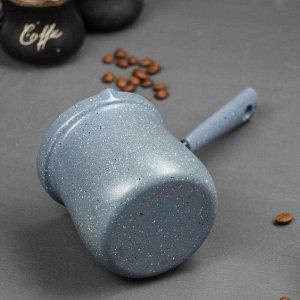 Турка Доляна «Мрамор грэй», d=9 см, 20?9?14 см, антипригарное покрытие, индукция