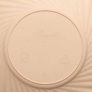 Тарелка круглая «Ажур», d=25 см, цвет МИКС