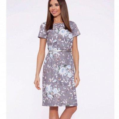 Шикарные платья, юбки, брюки Аlly's Fas*hion АКЦИЯ! — Повседневные платья_3 — Платья