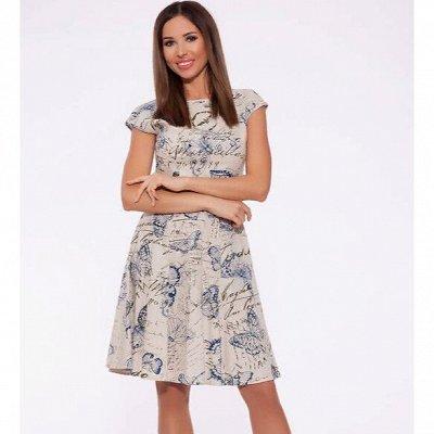 Шикарные платья, юбки, брюки Аlly's Fas*hion АКЦИЯ! — Повседневные платья_4 — Платья