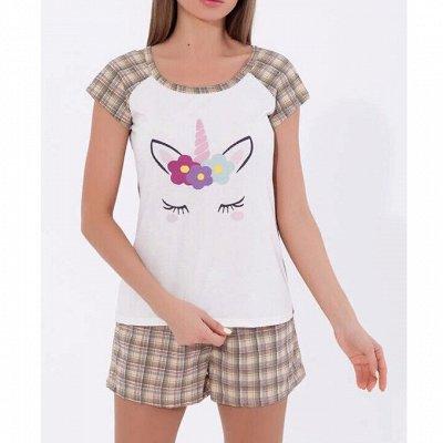 Домашняя одежда и белье Аlly's Fashion