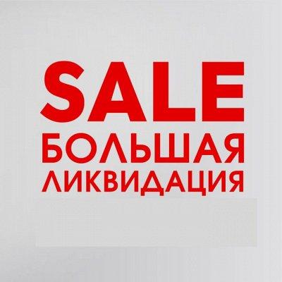 NOTA BENE: Новая распродажа школы+Турция