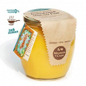 ✔ СУПЕРФУДЫ✔️  Масло ГХИ‼️ Акция на чиа! — Вкусное и полезное масло ГХИ! — Масло и маргарин