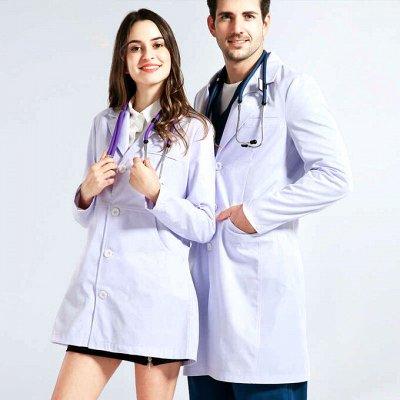 Принимай пациентов стильно! 😎