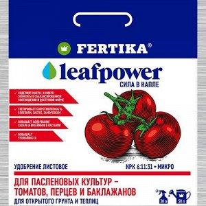 Фертика Leaf Power томат перец баклажан 15гр водорастворимое 1/100