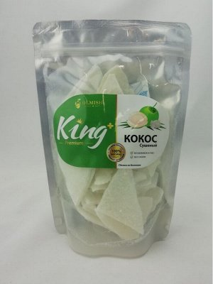 Кокос сушеный без сахара (зип пакет) 500гр