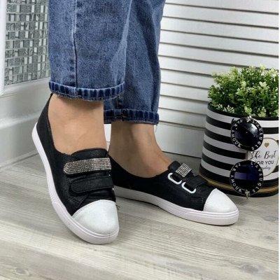 Хит продаж! Вельветовые костюмы🤩 — Распродажа женской обуви — Ботильоны