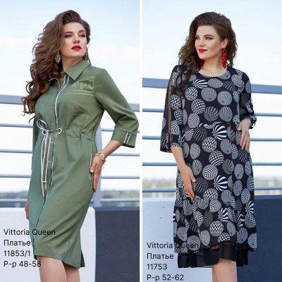 Мода Юрс-6. Осенние коллекции от белорусских брендов!