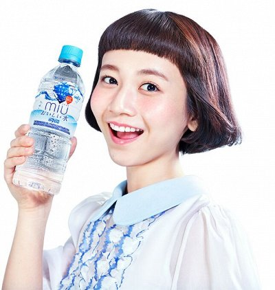 🎌 Быстрая Япония! Распродажа на вкусняшки и напитки!🍭🍪☕ — Напитки, кофе — Напитки, соки и воды