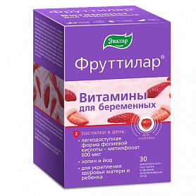 Фруттилар Витамины Для Беременных Пастилки Жеват. 4Г №30 (Бад)
