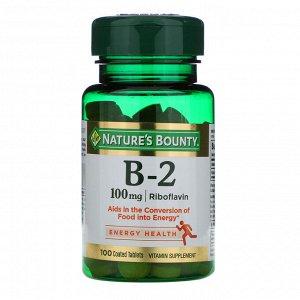 Nature&#x27 - s Bounty, Витамин B-2, 100 мг, 100 таблеток, покрытых оболочкой